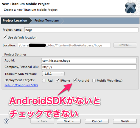 New Titanium Mobile Project.png