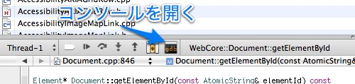 Document.cpp -- WebCore-2.jpg